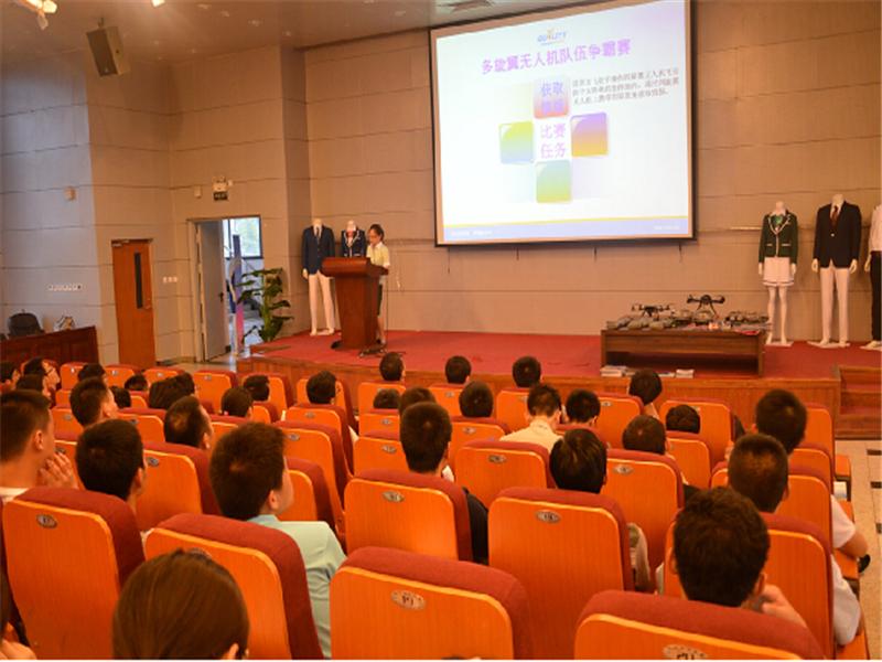北京航空航天大学在职研究生科技运动会路演活动