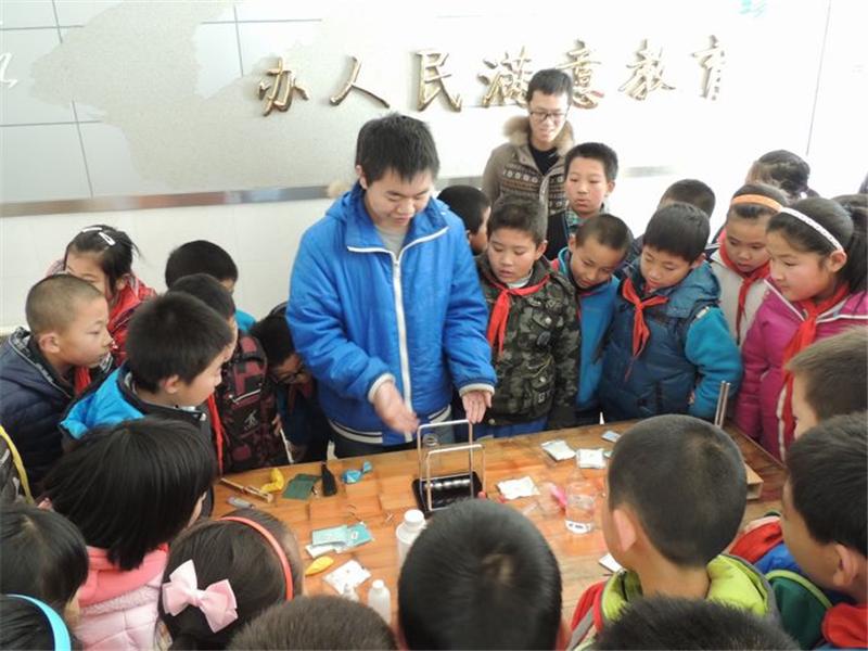 北京航空航天大学在职研究生科普活动图