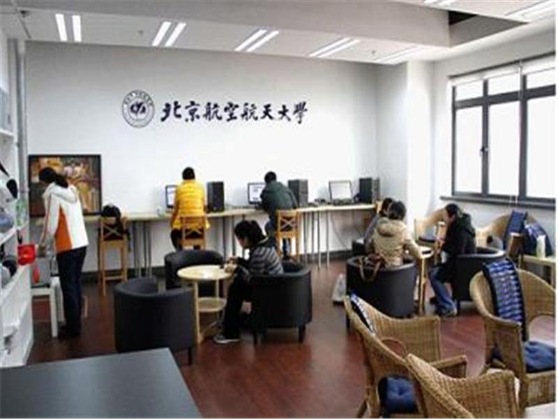 北京航空航天大学在职研究生沙河校区课堂图集