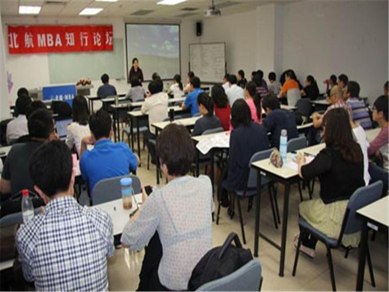北京航空航天大学在职研究生MBA知行论坛课堂图