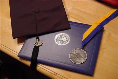 北京航空航天大学在职研究生证书
